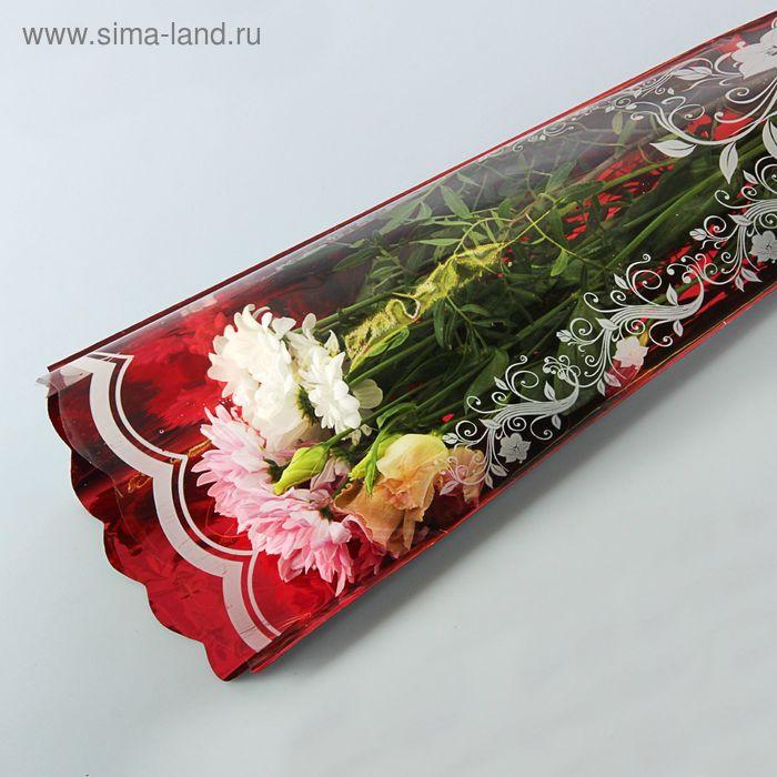 """Пакет для цветов конус """"Лариса. Жизель"""" цветной металл красный"""
