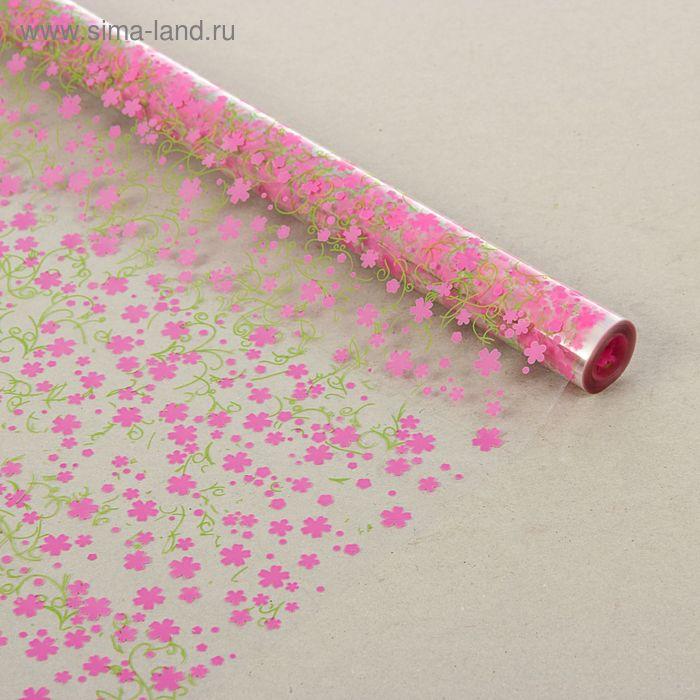 "Пленка для цветов ""Оливия"" розовый-салатовый 700 мм х 8.5 м, 35 мкм"