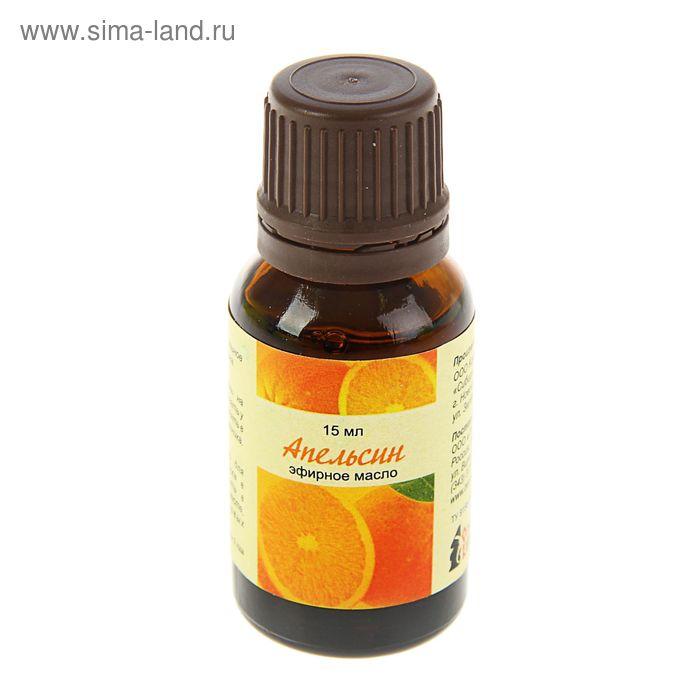 Масло эфирное 100%, апельсин, 15 мл