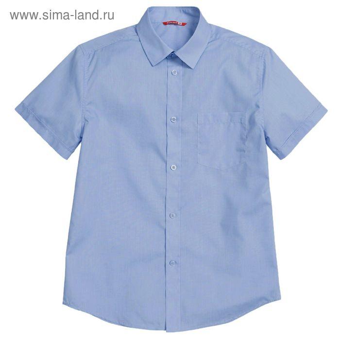 Сорочка для мальчиков, рост 158-164 см, возраст 13 лет, цвет голубой (арт. BWTX8013)