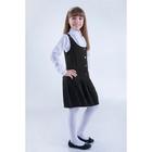 Сарафан для девочек, рост 128-134 см, возраст 8 лет, цвет серый