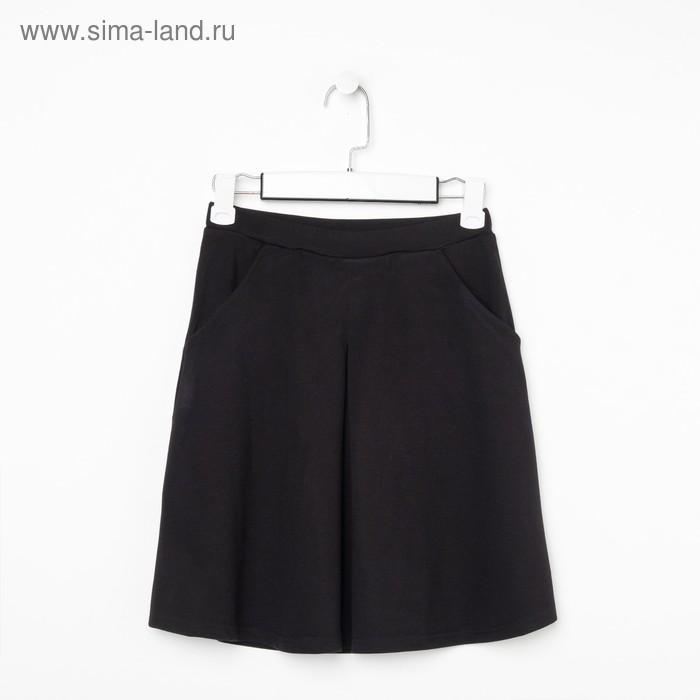 Юбка для девочек, рост 152-158 см возраст 12 лет, цвет чёрный (арт. GS8030)