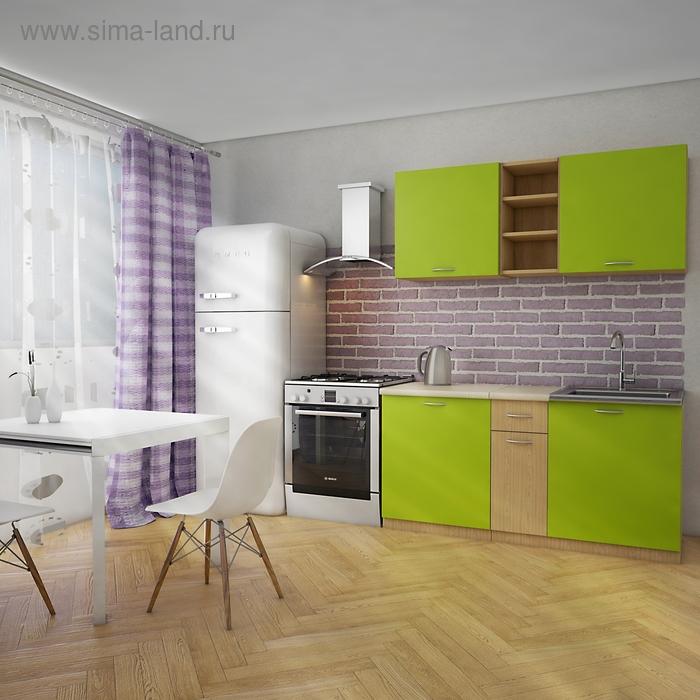 Кухонный гарнитур Лайм 1300