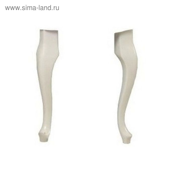 Ножки фигурные белые