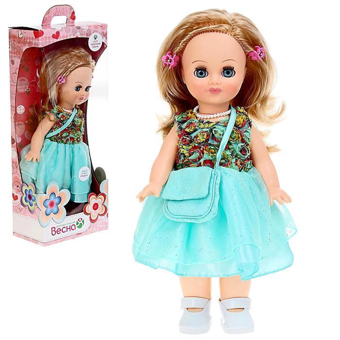 """Кукла """"Элла 11"""" со звуковым устройством"""