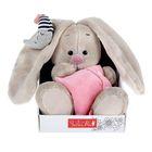 Мягкая игрушка «Зайка Ми» с подушкой и месяцем