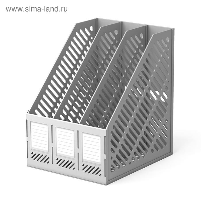 Лоток вертикальный 3-х секционный сборный, серый, EK 13097