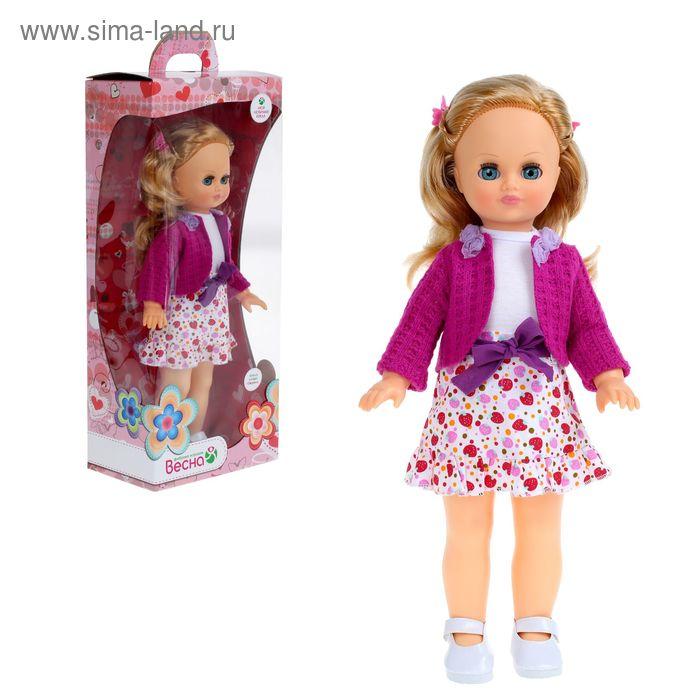 """Кукла """"Лиза 11"""" со звуковым устройством"""