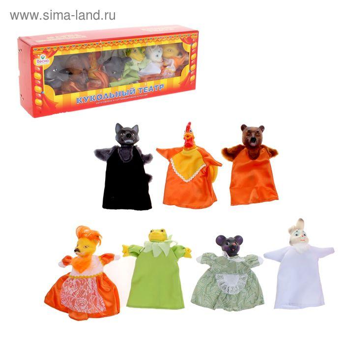 Кукольный театр по сказкам №2