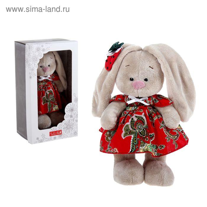 Мягкая игрушка «Зайка Ми» в красном платье и с клубничкой