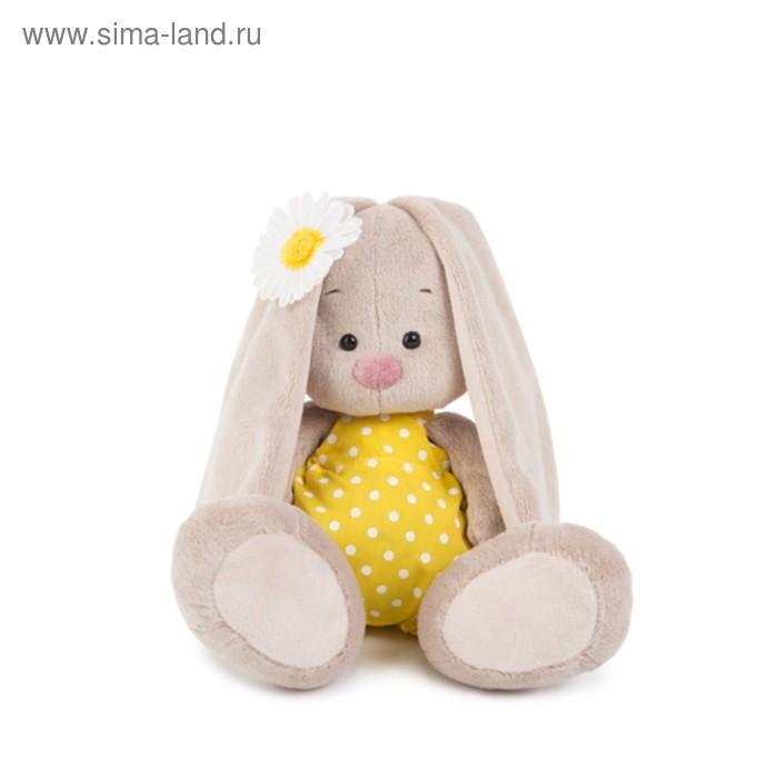 Мягкая игрушка «Зайка Ми» в жёлтом комбинезоне и с ромашкой