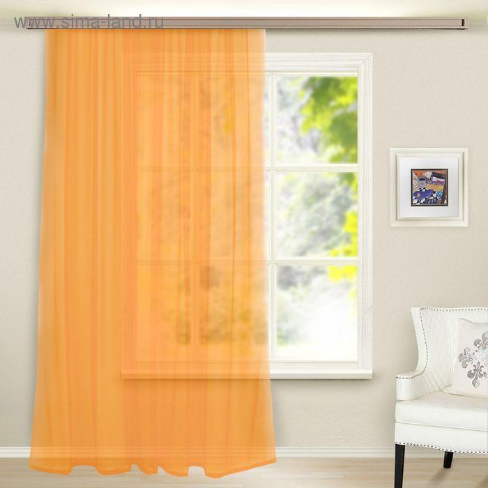 Штора вуаль, ширина 150 см, высота 260 см, цвет светло-оранжевый