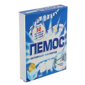 Порошок стиральный Пемос Зимнее утро, 350 г