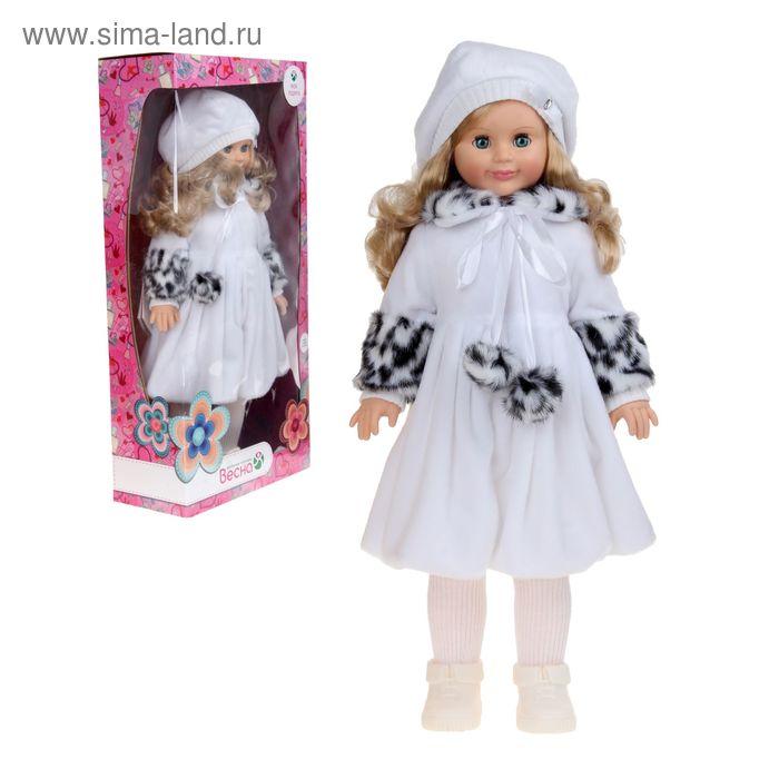 """Кукла """"Милана 23"""" со звуковым устройством"""