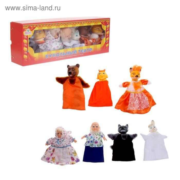 """Кукольный театр по сказкам """"Колобок"""""""