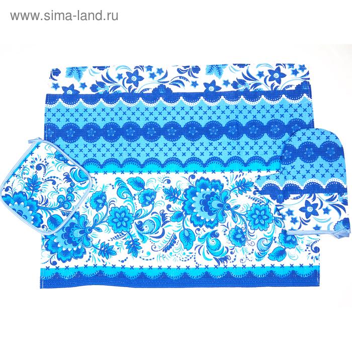 Кухонный набор двунитка: полотенце (45х60), прихватка (17х17), рукавичка (20х23) Н002