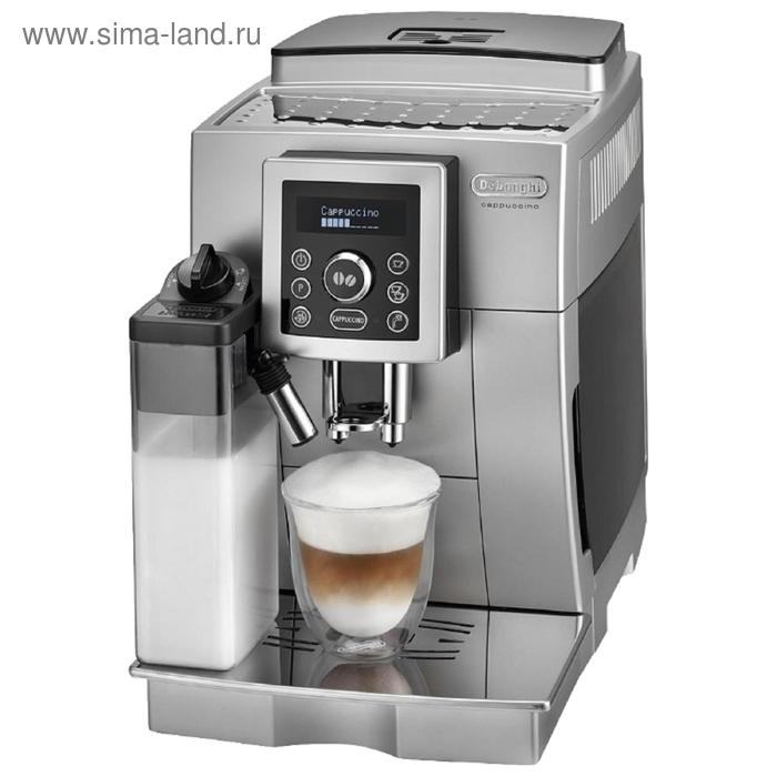 Кофемашина De Longhi ECAM 23.464.S,