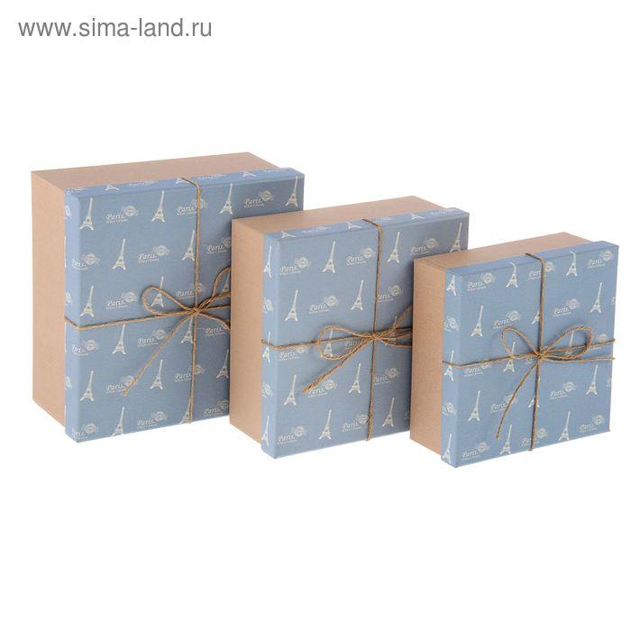 """Набор коробок 3в1 квадрат """"Париж"""" (19,5*19,5*9,5/17,5*17,5*8/15,5*15,5*6,5 см)"""