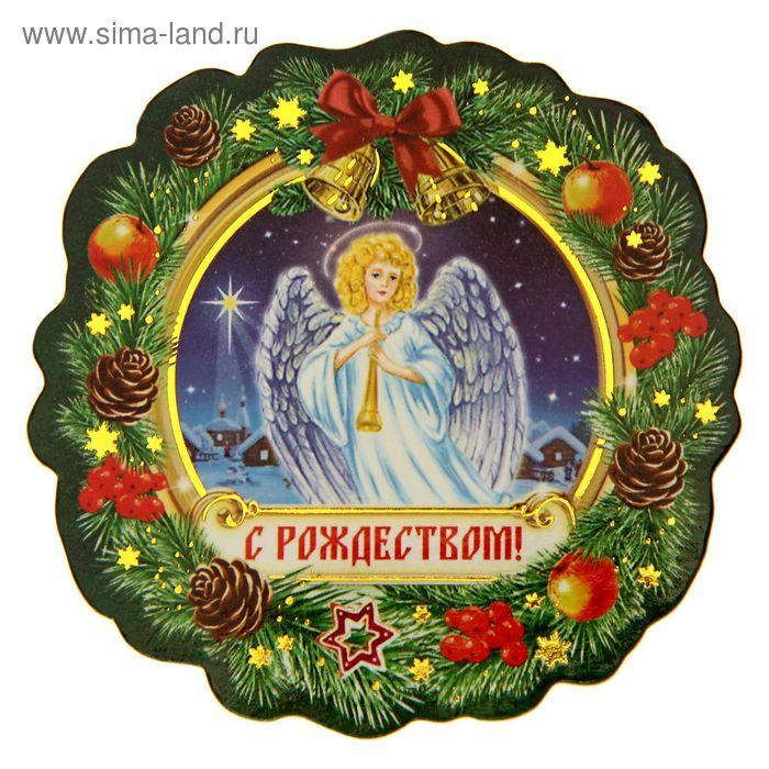 """Магнит в форме рождественского венка """"С Рождеством! Христианский ангел"""""""