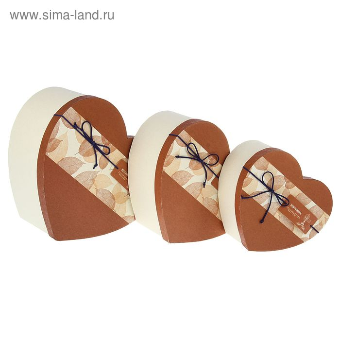 "Набор коробок 3в1 сердце ""Листья"" (31*27,5*14,7/27*24*23,2/27,5*20*10,2 см)"
