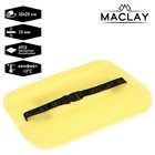 Коврик, толщина 10 мм, цвет  жёлтый