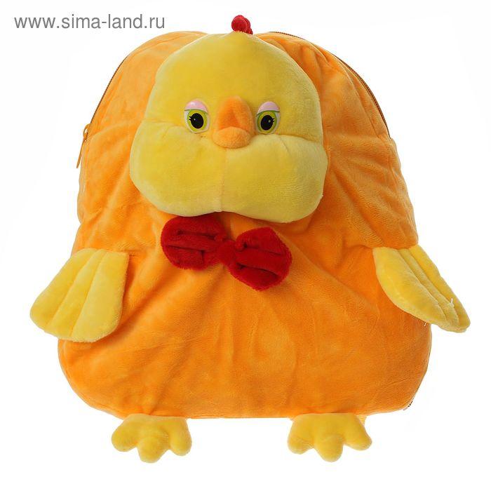 """Мягкий рюкзак """"Цыплёнок с бантиком"""""""