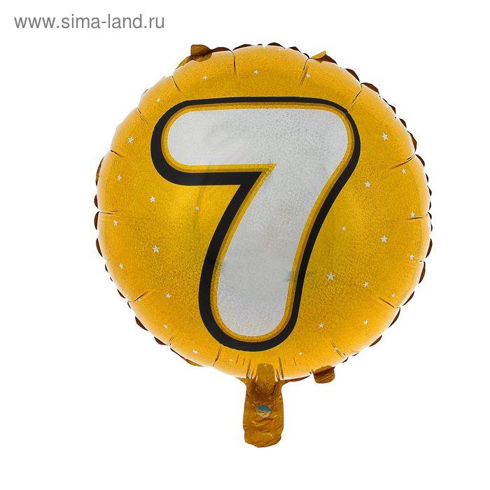 """Шар Фольгированный 18"""" Круг """"Цифра 7"""" Золото Голография"""