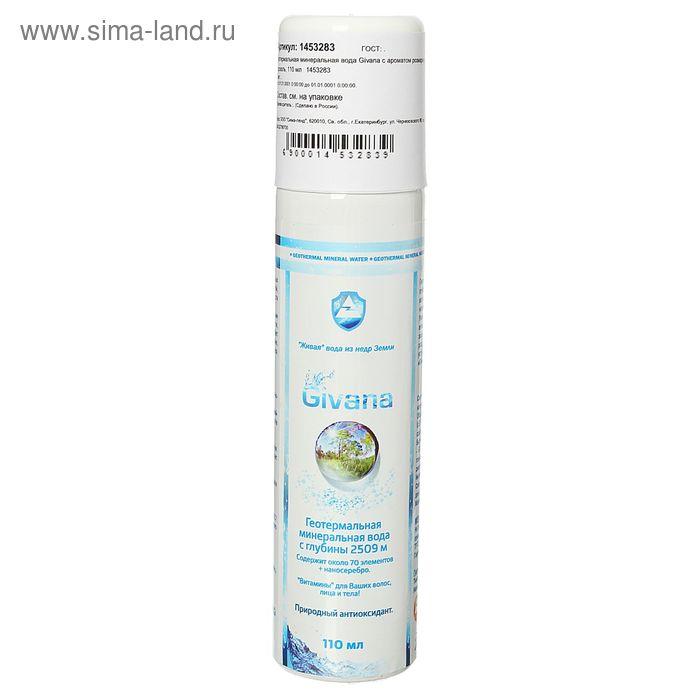 Геотермальная минеральная вода Givana с ароматом розмарина, аэрозоль, 110 мл