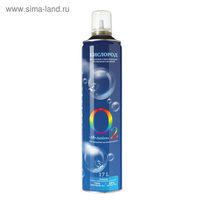 Кислородный баллончик Air-Active с эфирным маслом бергамота, без маски, 17 л