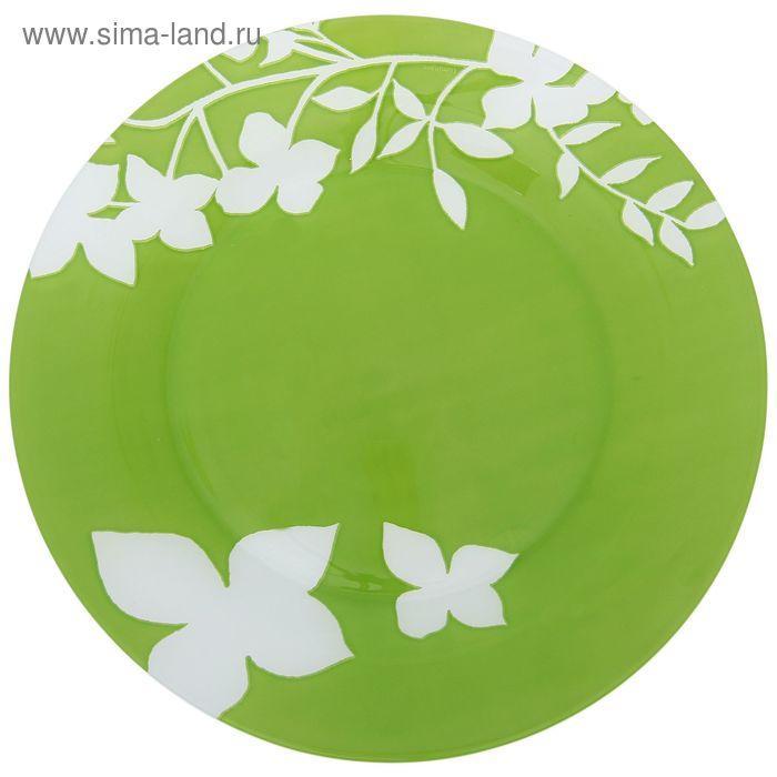 Тарелка плоская d=25 см Maissa Green