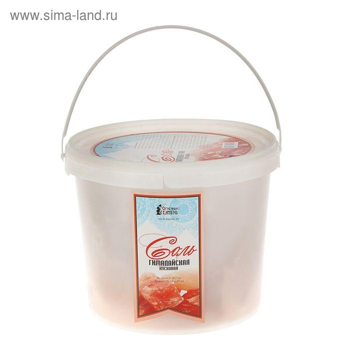 Соль гималайская галька фракция 50-100мм, 10 кг, ведро