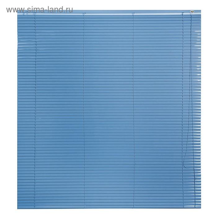 Жалюзи горизонтальные 150х160 см, цвет голубой