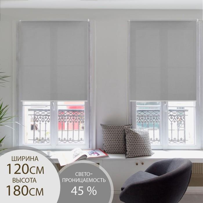 Штора рулонная 120х180 см, цвет серый
