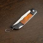 """Нож складной с пластик. рукоятью под дерево """"Полосы"""",15 см, цепочка, фиксатор бек-лок"""