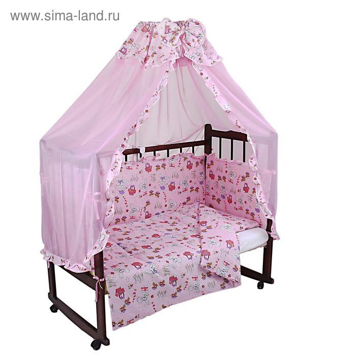 """Комплект в кроватку """"Зайчики"""" (4 предмета), цвет розовый (арт. 1535)"""