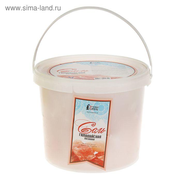 Соль гималайская колотая фкация 70-100мм, 10 кг, ведро