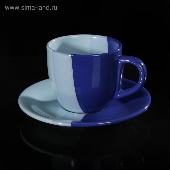 Чайная пара 200 мл, цвет сине-голубой