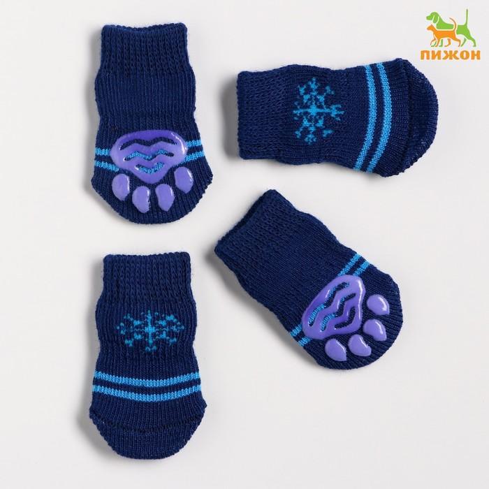 """Носки хлопковые нескользящие """"Снежинка"""", размер S (2,5/3,5 * 6 см), набор 4 шт, темно-синие"""