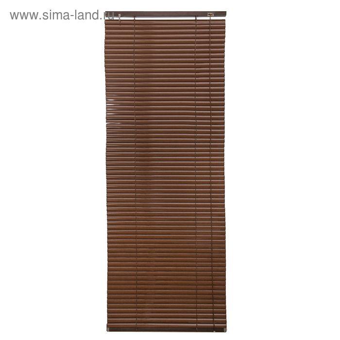 Жалюзи горизонтальные 60х160 см, цвет коричневый