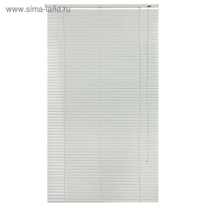 Жалюзи горизонтальные 120х160 см, цвет белый
