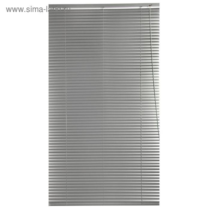 Жалюзи горизонтальные 90х160 см, цвет металлик