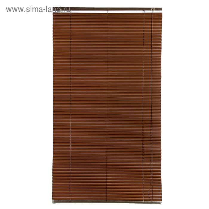 Жалюзи горизонтальные 120х160 см, цвет коричневый