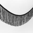 "Тесьма декоративная ""Бахромушка"", ширина 10см, длина 5±1м, цвет чёрный"