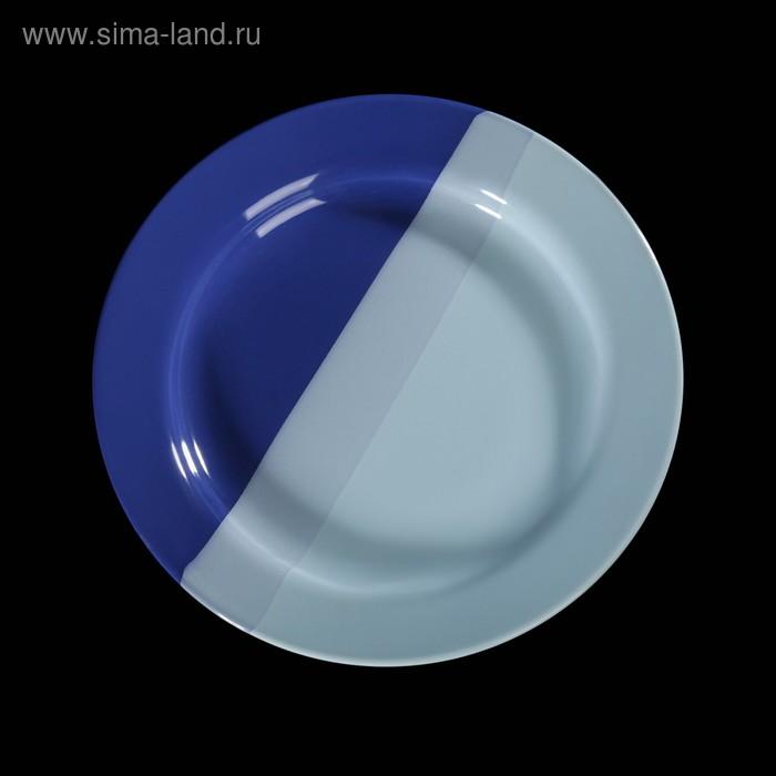Тарелка подстановочная d=23 см, цвет сине-голубой