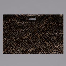 """Пакет """"Максима"""", полиэтиленовый с вырубной ручкой, 71х50 см, 70 мкм"""