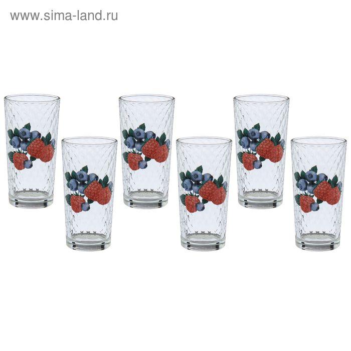 """Набор стаканов 230 мл """"Ежевика"""", 6 шт"""