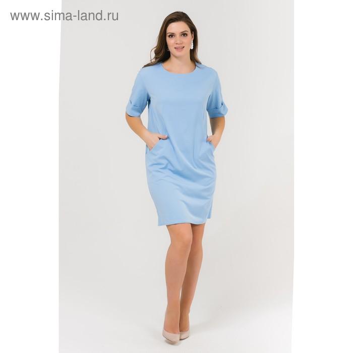 Платье женское, размер 52, рост 168, цвет голубой (арт. 17249 С+)