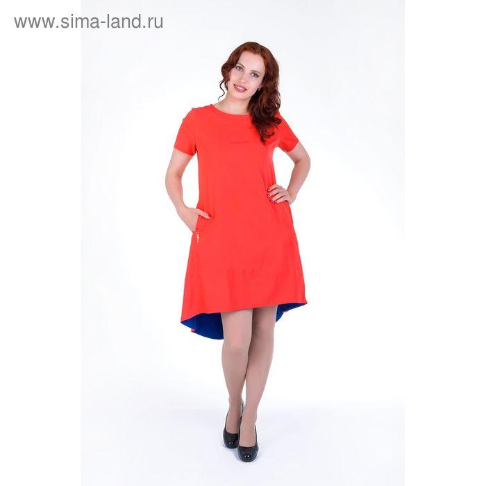 Платье женское, размер 46, рост 168, цвет арбуз (арт. 17250)