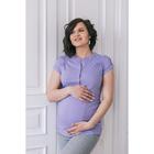 Блузка для беременных 2250, цвет сирень, размер 46, рост 170