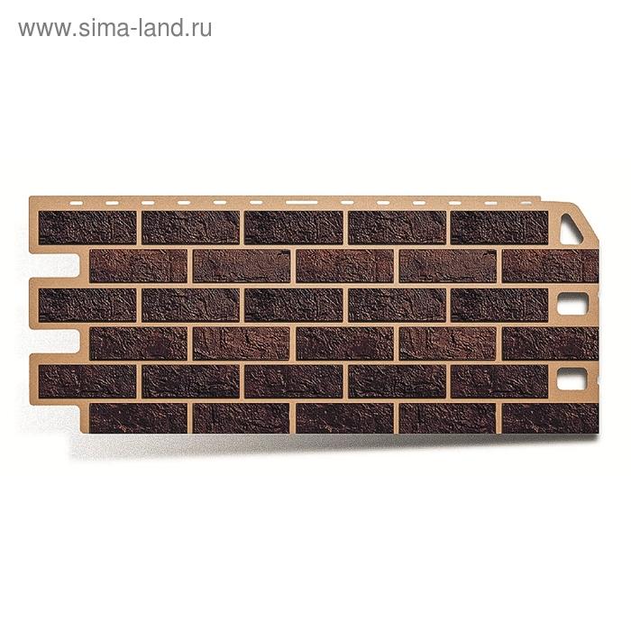 "Фасадная панель ""Кирпич"", жжёный 1,14х0,48м"